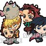 Demon Slayer: Kimetsu no Yaiba Rubber Strap Duo (Set of 7) (Anime Toy)