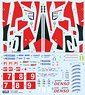 TS050 LM 2017 (Decal)