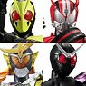 HG Kamen Rider New Edition Vol.01 (Set of 12) (Completed)