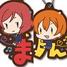 Love Live! Onamae Pitanko Rubber Mascot muse (Set of 9) (Anime Toy)