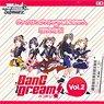 ヴァイスシュヴァルツ ブースターパック 「BanG Dream!」 Vol.2 (トレーディングカード)