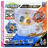 Byblade Burst B-162 Beyblade Superking Battle Set (Active Toy)