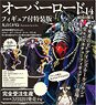 Overlord Vol.14 w/Figure Model Limited Edition (Book)