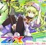 Z/X -Zillions of enemy X- B31 Code: Cthulhu Arcana Horizon (Trading Cards)