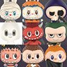 Popmart Labubu The Monsters Carnival Series (Set of 12) (Completed)