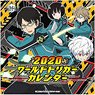 World Trigger 2020 Desktop Calendar (Anime Toy)