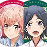 My Teen Romantic Comedy Snafu Too! [Especially Illustrated] Trading Can Badge Vol.1 (Set of 12) (Anime Toy)