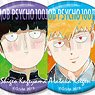 Mob Psycho 100 II Trading Ani-Art Can Badge (Set of 8) (Anime Toy)