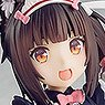 Pop Up Parade Chocola (PVC Figure)