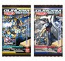 Gundam Gunpla Package Art Collection Chocolate Wafer 5 (Set of 20) (Shokugan)