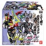 So-Do Kamen Rider Zero-One AI 09 Feat. So-Do Kamen Rider Zi-O Complete Set (Shokugan)
