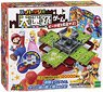 Super Mario Bros. Large Maze Game Rescue Princess Peach (Board Game)