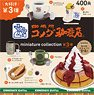 Komeda Coffee Miniature Collection Vol.3 Box (Set of 12) (Completed)