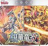 VG-V-BT08 Card Fight!! Vanguard Booster Pack Vol.8 Silver Petal Dragonflame (Trading Cards)