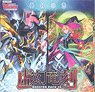 VG-V-BT10 Card Fight!! Vanguard Booster Pack Vol.10 Phantasmic Dragon Heart (Trading Cards)