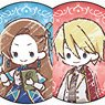 Can Badge [My Next Life as a Villainess: All Routes Lead to Doom!] 01 Box (GraffArt) (Set of 9) (Anime Toy)
