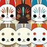 Kogitsune Soft Vinyl Collection (Set of 12) (Completed)