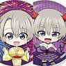 Uzaki-chan Wants to Hang Out! Metallic Can Badge (Set of 8) (Anime Toy)