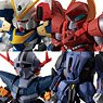 FW Gundam Converge #Plus01 (Set of 6) (Shokugan)