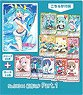 Chara Sleeve Collection Deluxe [Hatsune Miku] Part.1 (No.DX044) (Card Sleeve)