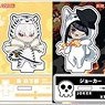 Fire Force Trading Animalkko Acrylic Figure Vol.2 (Set of 10) (Anime Toy)