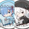 Trading Can Badge Re:Zero -Starting Life in Another World- Good Night Ver. Gyugyutto (Set of 9) (Anime Toy)