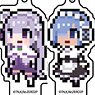 Acrylic Key Ring [Re:Zero -Starting Life in Another World-] 01 Box (Set of 6) (Anime Toy)