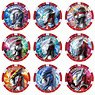 DX Ultra Medal SP New Generation Heroes Set (Henshin Dress-up)