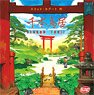 The One Hundred Torii (Japanese Edition) (Board Game)