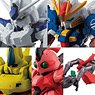 FW Gundam Converge #Plus02 (Set of 5) (Shokugan)