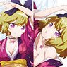 Ms. Vampire who Lives in My Neighborhood. [Especially Illustrated] Ellie Premium Dakimakura Cover (Kimono) (Anime Toy)