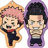 Jujutsu Kaisen Chokokawa Acrylic Strap Vol.2 (Set of 8) (Anime Toy)