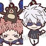 Nitotan Jujutsu Kaisen Episode Rubber Mascot (Set of 10) (Anime Toy)