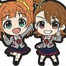 The Idolm@ster Million Live! Rubber Strap Collection School Uniform Series Angel Vol.2 (Set of 9) (Anime Toy)
