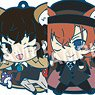Bungo Stray Dogs Flying Squirrel Rubber Starp Vol.3 w/Bonus Items (Set of 8) (Anime Toy)