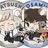 Bungo Stray Dogs Flying Squirrel Can Badge Vol.3 w/Bonus Items (Set of 8) (Anime Toy)