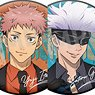 Jujutsu Kaisen Trading Mat Can Badge Party Ver. (Set of 7) (Anime Toy)
