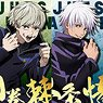 Jujutsu Kaisen Visual Colored Paper Collection (Set of 16) (Anime Toy)