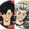 [Haikyu!!] Leather Badge A Vol.2 Nekoma & Fukurodani & Aoba Johsai & Kamomedai (Set of 7) (Anime Toy)